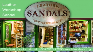 Sandals Workshop - Handmade Leather Sandals