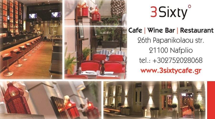 3Sixty - Cafe - Wine Bar - Restaurant