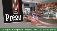 Prego - Cafe & Snack Bar