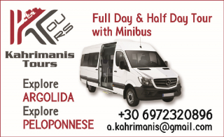 Kahrimanis Tours