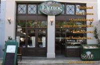 Elatos Tavern - Traditional Greek Food
