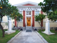 "Public Library ""Palamedes"""
