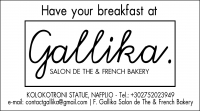 Gallika SALON DE THE & FRENCH BAKERY