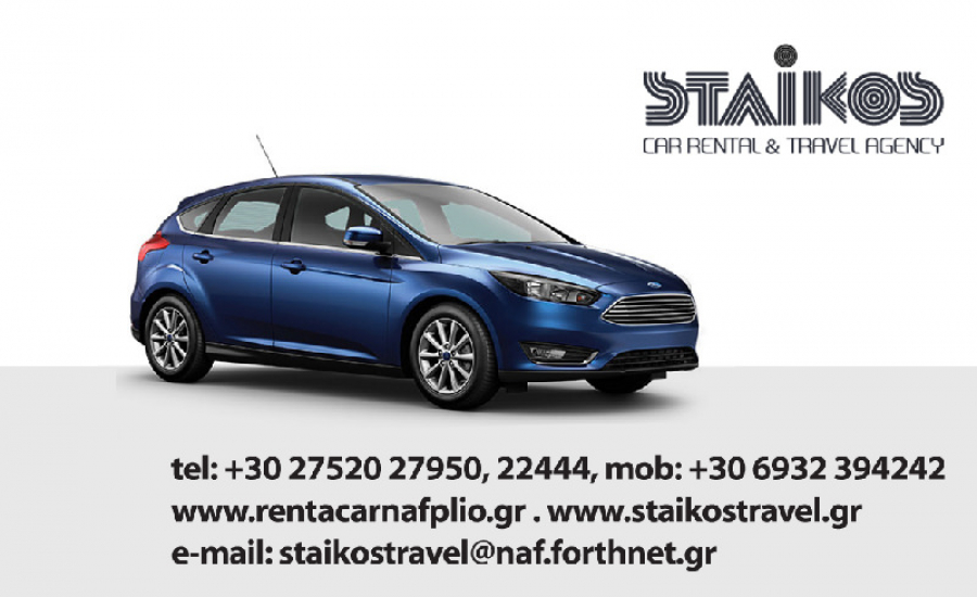Staikos Rent a Car